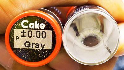 Cake bigeye