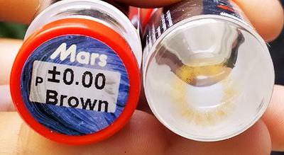 Mars bigeye