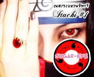 Sasuke bigeye