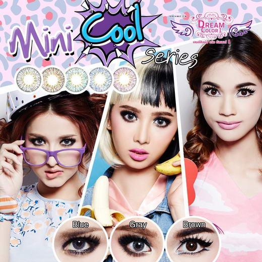 !Cool (mini) bigeye