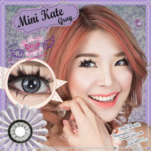 !Kate (mini) bigeye