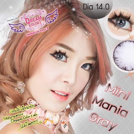 !Mania (mini) bigeye