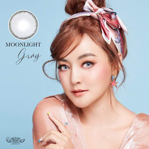 !Moonlight (mini) bigeye