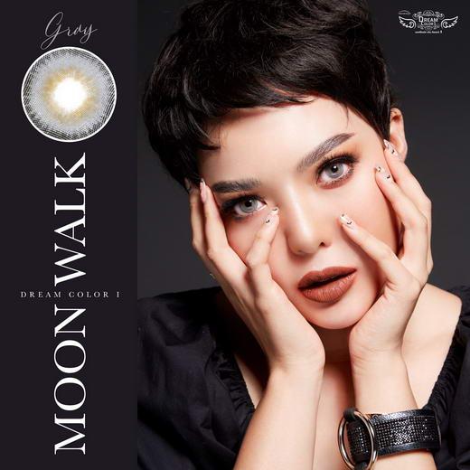 !Moonwalk (mini) bigeye