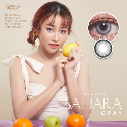 !Sahara (mini) bigeye