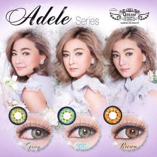 Adele bigeye
