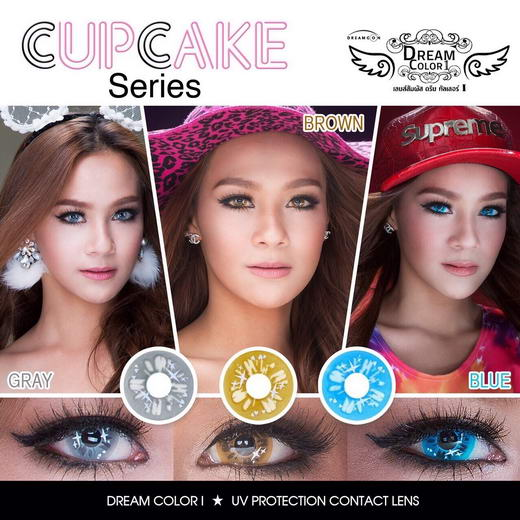 Cupcake bigeye