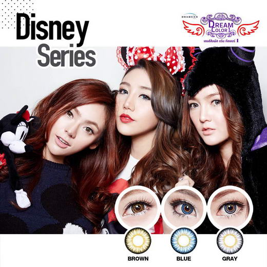 Disney bigeye