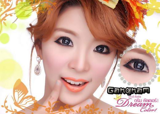 Gangnam bigeye