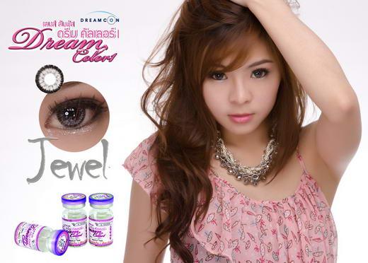 Jewel bigeye