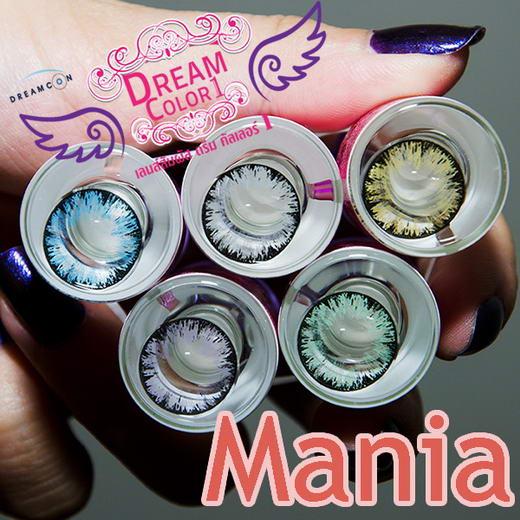 Mania bigeye