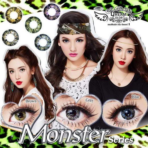 Monster bigeye