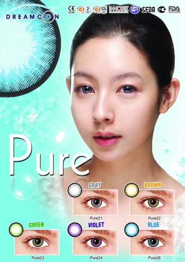 Pure bigeye