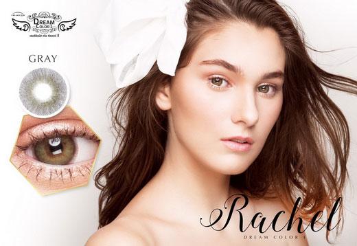 Rachel bigeye