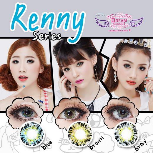 Renny bigeye