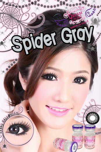 Spider bigeye