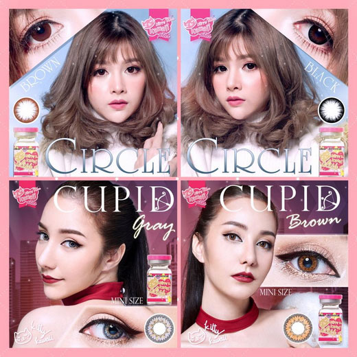!Cupid (mini) bigeye