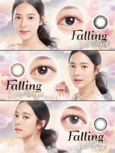 !Falling (mini) bigeye