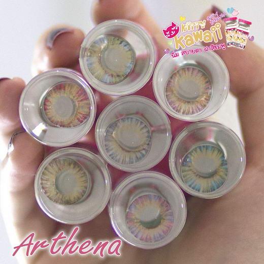 Arthena bigeye