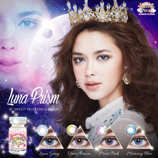 !Luna Prism (mini) bigeye