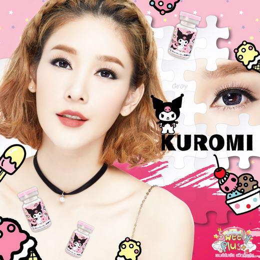 Kuromi bigeye