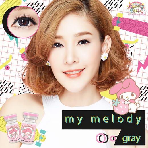 My Melody bigeye