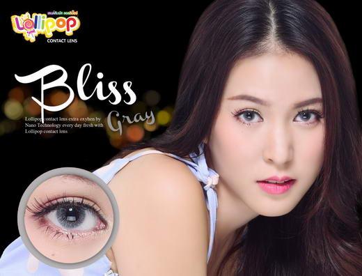 !Bliss (mini) bigeye