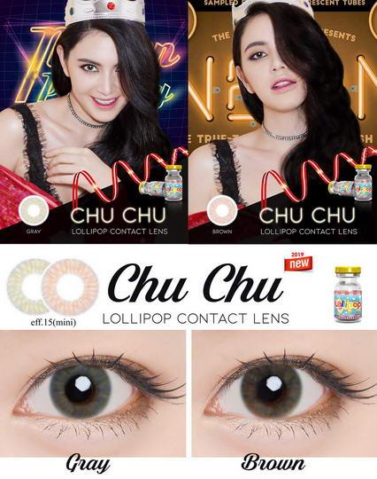 !Chu Chu (mini) bigeye