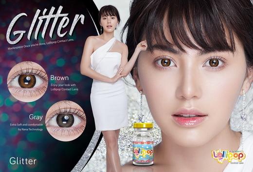 !Glitter (mini) bigeye