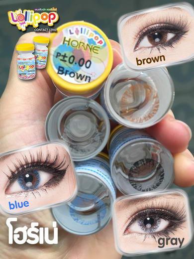 !Horne (mini) bigeye