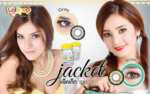 !Jacket (mini) bigeye