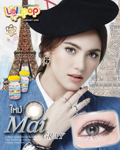 !Mai (mini) bigeye