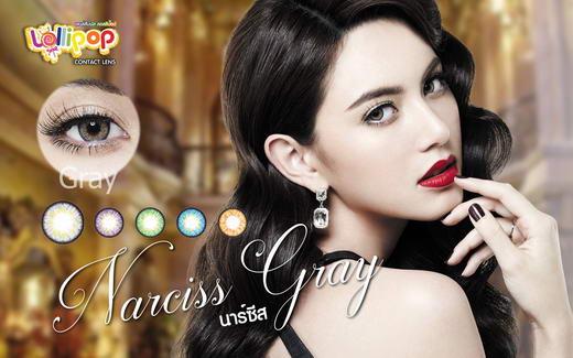 !Narciss (mini) bigeye