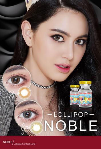 !Noble (mini) bigeye