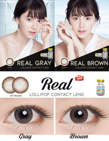 !Real (mini) bigeye