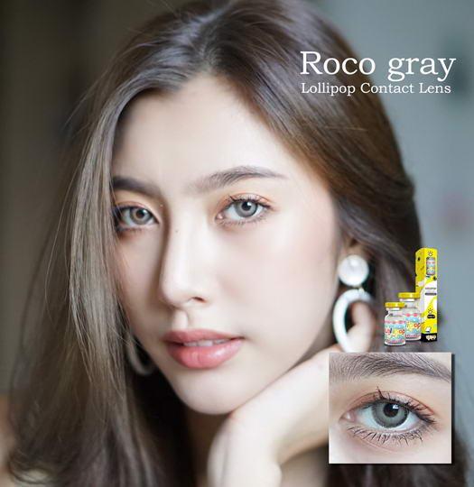 !Roco (mini) bigeye