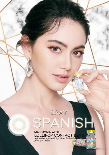!Spanish (mini) bigeye