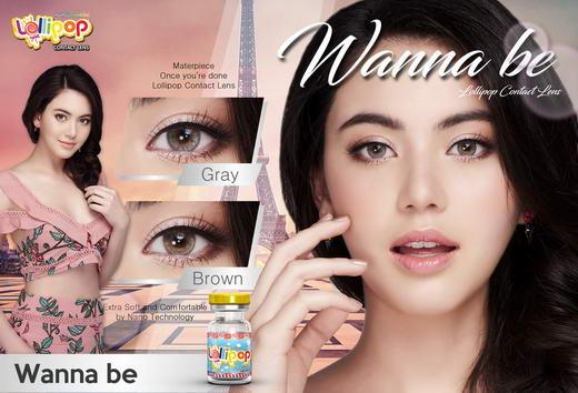!Wanna Be (mini) bigeye