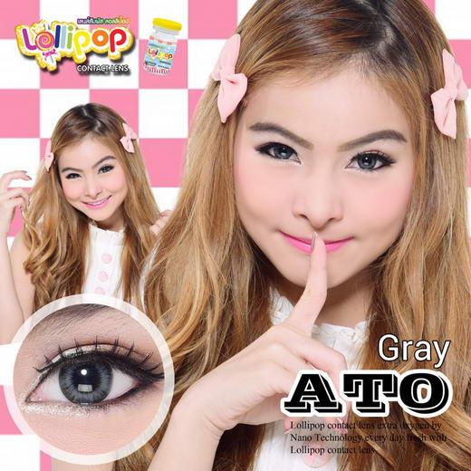 Ato bigeye