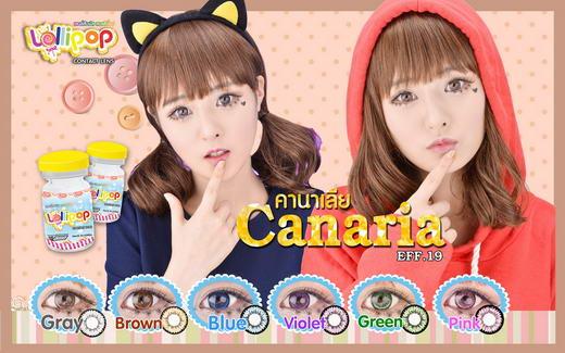 Canaria bigeye