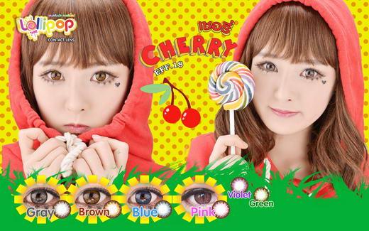 Cherry bigeye