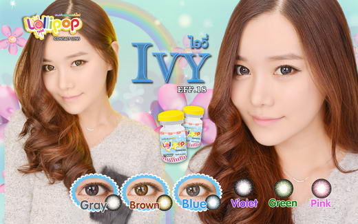 Ivy bigeye