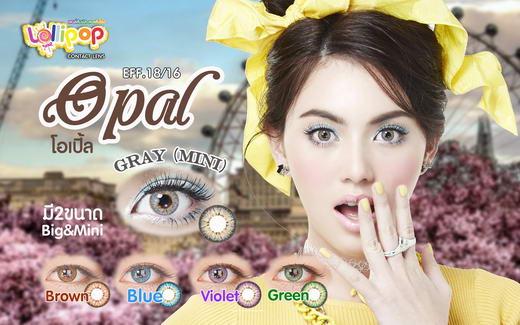 Opal bigeye