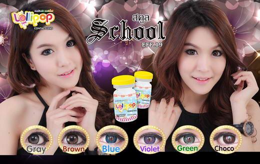 School bigeye