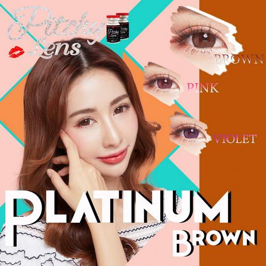 Platinum bigeye