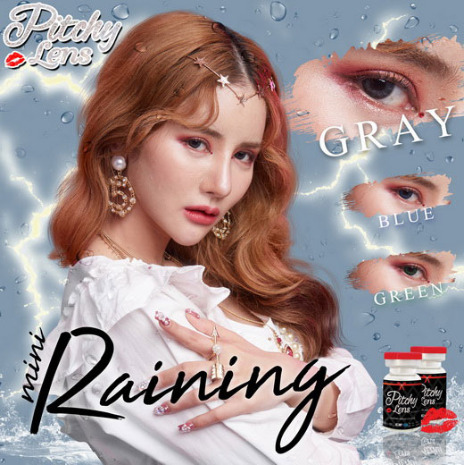 mini Raining bigeye