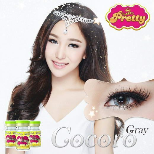 Cocoro bigeye
