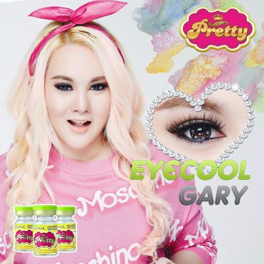Eyecool bigeye