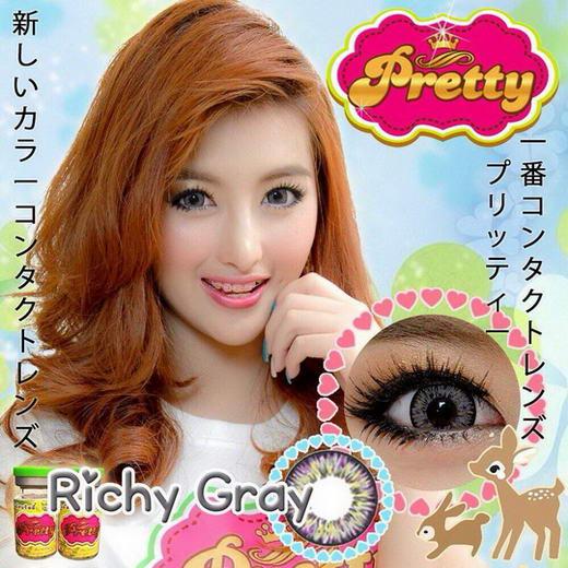 Richy bigeye