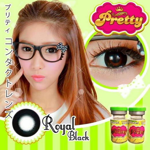 Royal bigeye